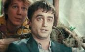 """Daniel Radcliffe é um cadáver flatulento no trailer de """"Swiss Army Man"""""""