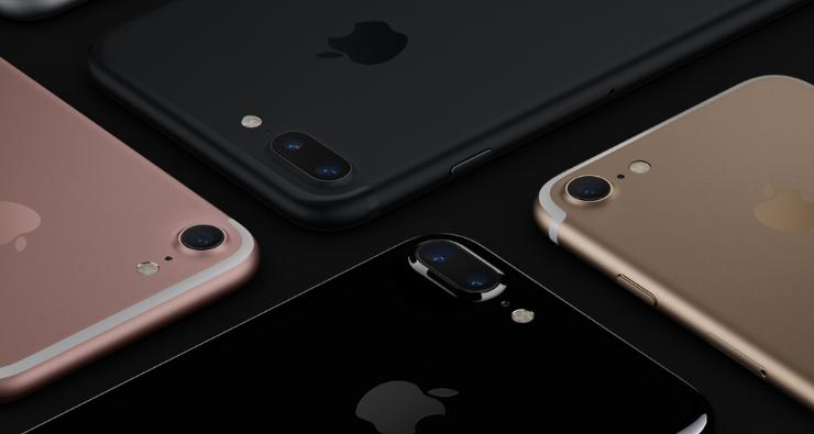 iPhone 7 e iPhone 7 Plus: Saiba tudo sobre os novos aparelhos da Apple!