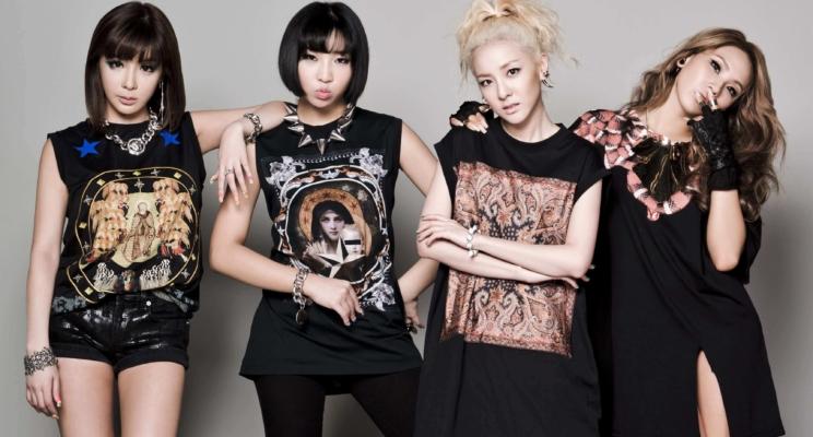 O famoso grupo coreano 2NE1 fez sua despedida com um clipe emocionante!