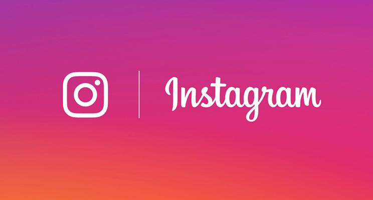 Agora o Instagram mostrará quando um post for patrocinado!