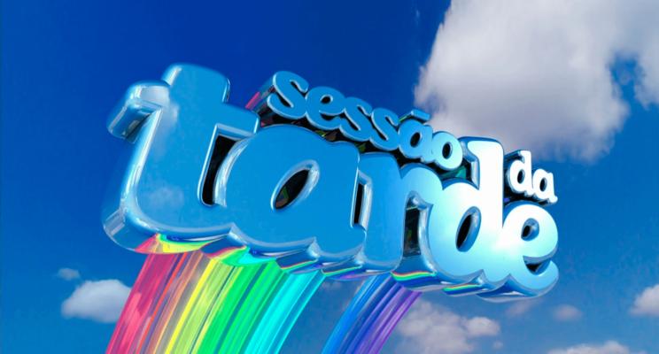 Globo revela qual é o filme que mais passou na Sessão da Tarde (e não é Lagoa Azul!)